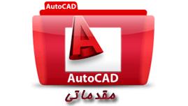 autocad-2009-1