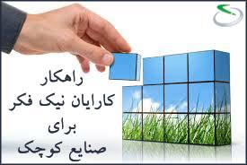 karayan-services
